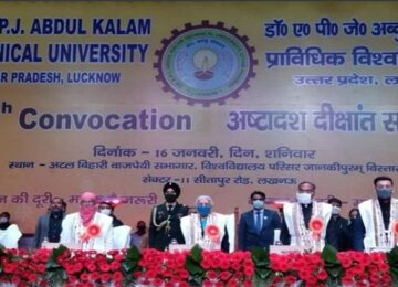 AKTU convocation