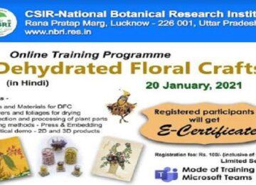 CSIR-NBRI