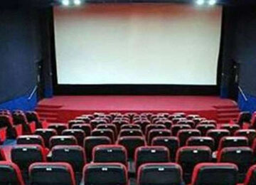 Cinemas business
