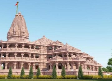 Ram temple Fund