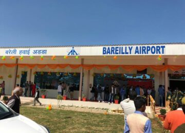 Bareilly Airport