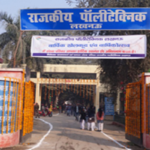 up polytechnic college