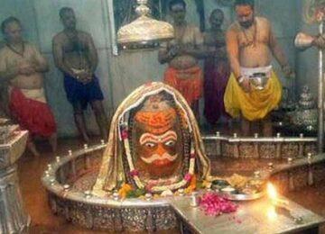 Mahakaleshwar Bhasma Aarti