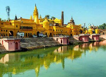 ayodhya budget 2021-22