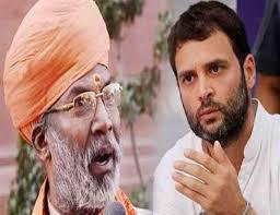 shakshi maharaj commented on rahul gandhi