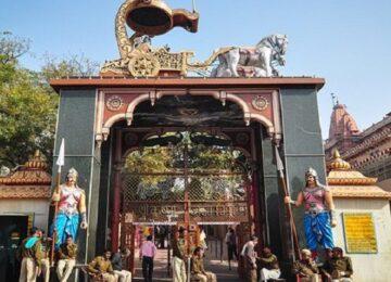Shri Krishna Janmabhoomi case