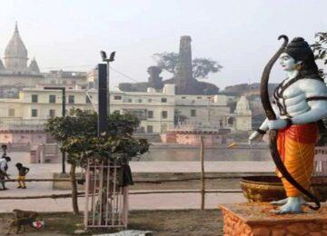 awadh mahotsav in ayodhya