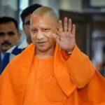up cm yogi aditynath