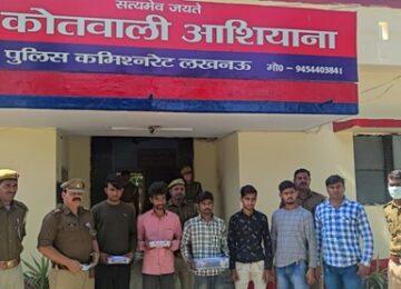 Ashiana police busted mobile thief gang