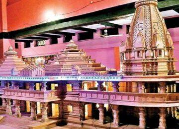 Ram Temple Construction