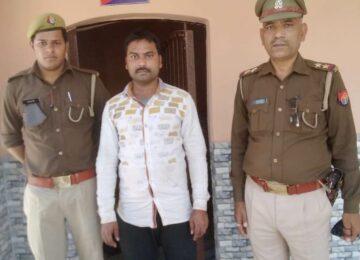 वजीरगंज पुलिस ने गौवध अधिनियम के आरोप में वांछित आरोपित गिरफ्तार