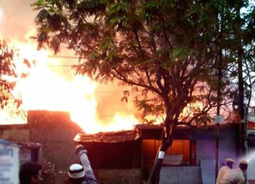 FIRE TO LANDLORD AND TWO CHILDREN