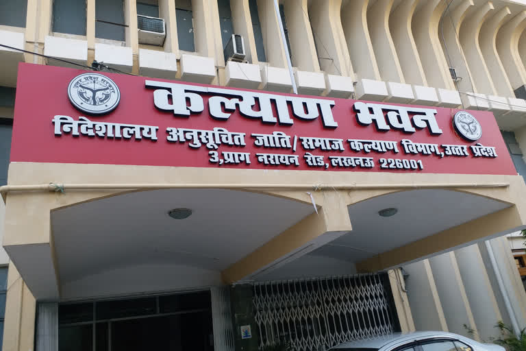 principal secretary of social welfare