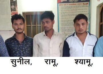 यूपी एसटीएफ ने अयोध्या से की धरपकड़