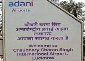 Adani Airport