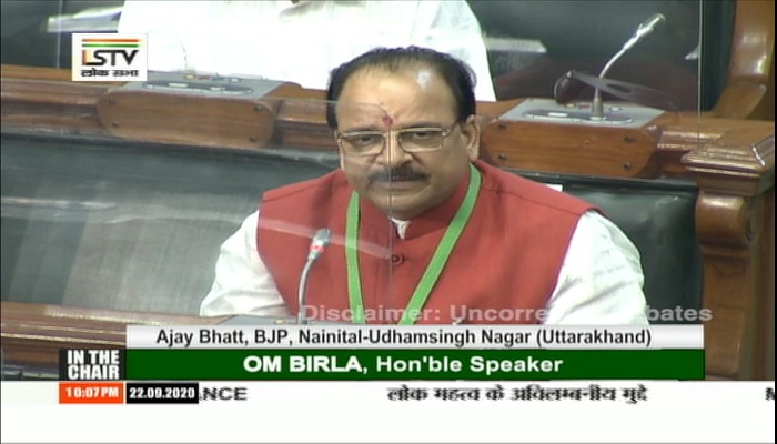 Ajay Bhatt MP Nainital