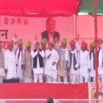 Akhilesh Yadv in Aligarh Kisan Mahapanchayat
