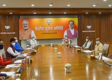 BJP ELECTION MEETING
