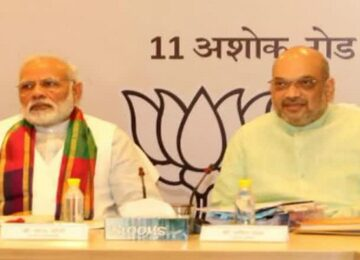 BJP Election meeting