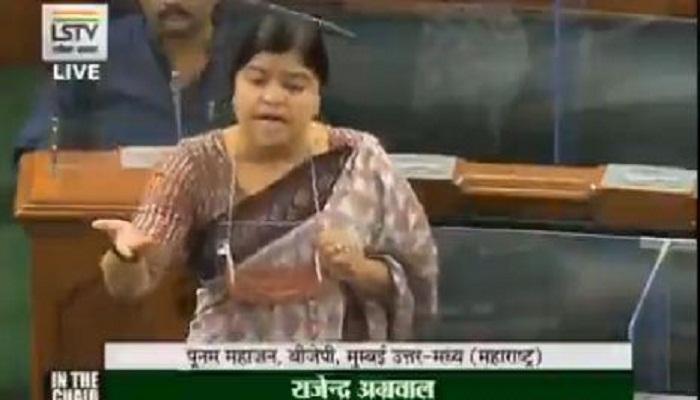 BJP MP POONAM MAHAJAN