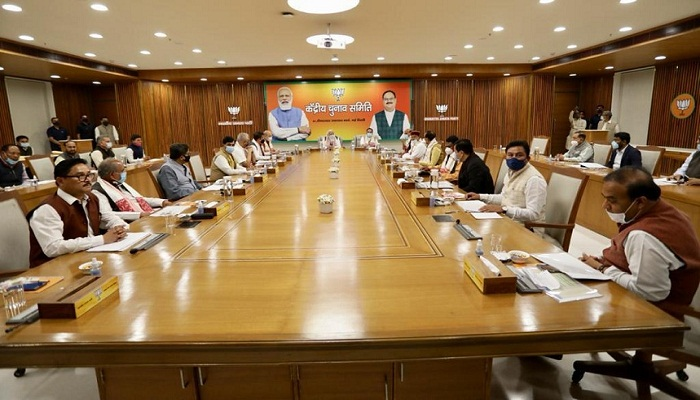 BJP Meeting