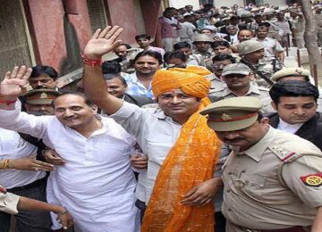Muzaffarnagar: BJP MLAs Sangeet Som and Suresh Rana