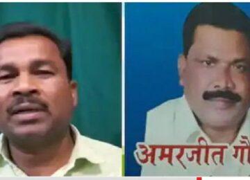 BSP Worker indra sen maurya