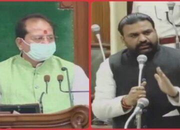 Bihar Panchayati Raj Minister