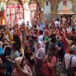 Holi Celebrated in Mathura