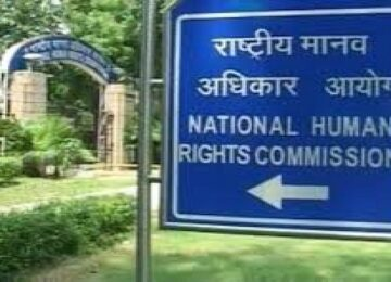 Human Right Commission