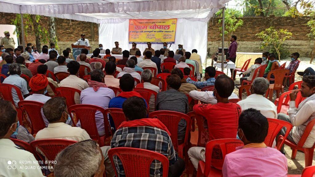 नगराम पुलिस द्वारा ग्राम चौपाल का किया गया आयोजन