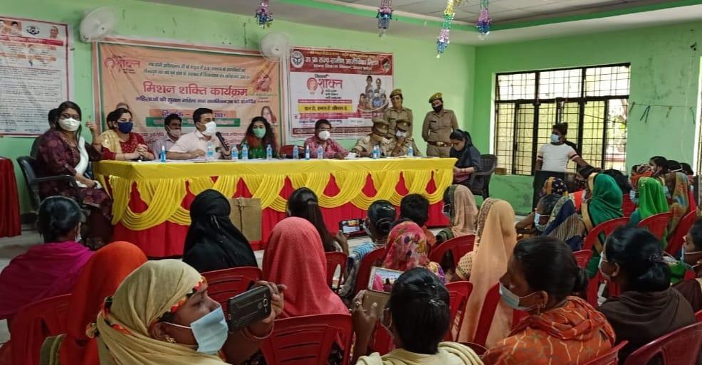 राजधानी लखनऊ में मिशन शक्ति कार्यक्रम का आयोजन