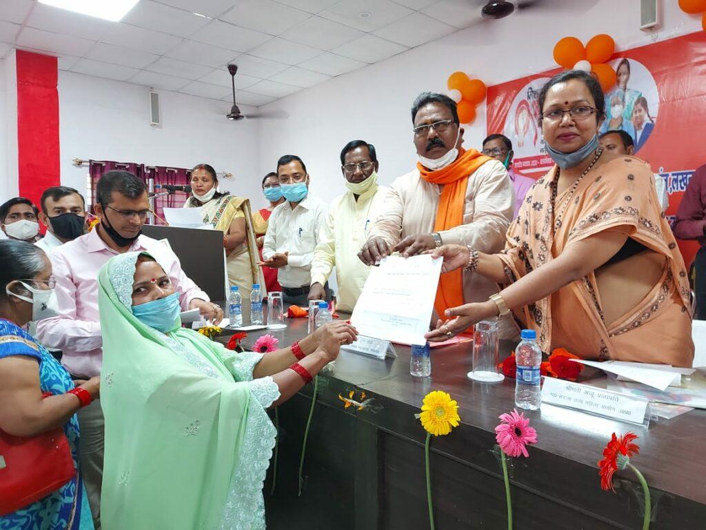 Organizing a function under Mission Shakti Abhiyan
