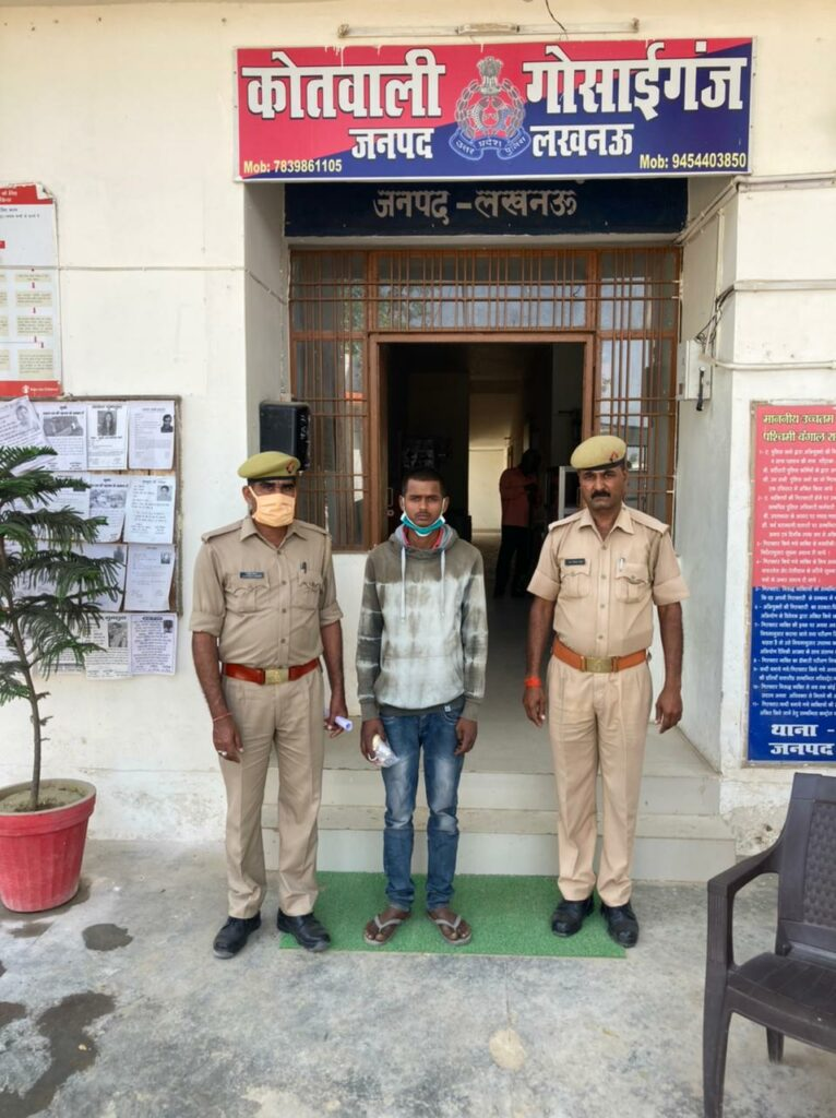 The absconding accused of rape arrested