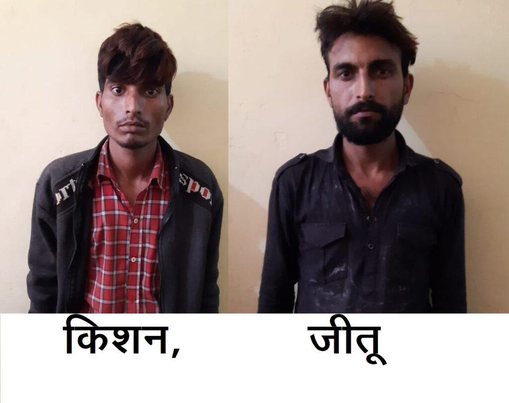 पुलिस ने जब्ता दो करोड़ 60 लाख का 11 कुन्तल गांजा