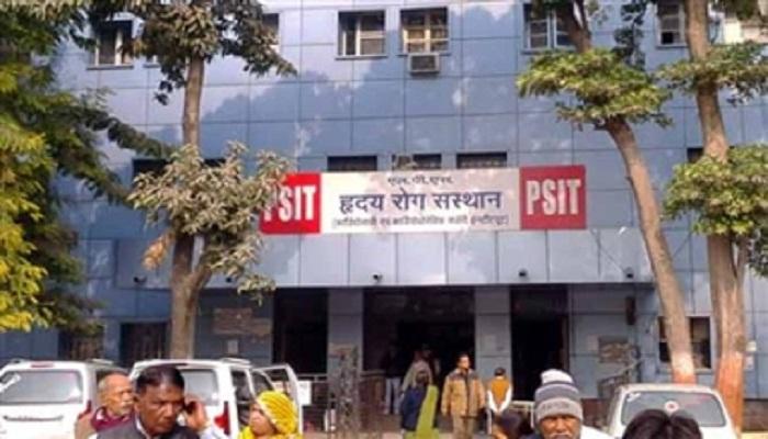 Kanpur Cardiology Hospital