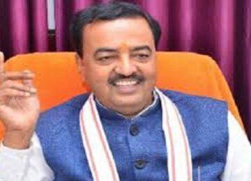 Keshav Prasad Maury