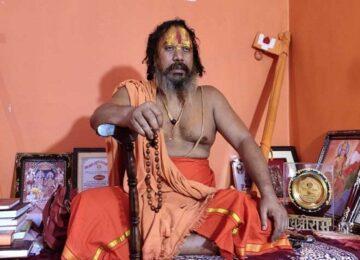 Mahant Paramahamsa Das