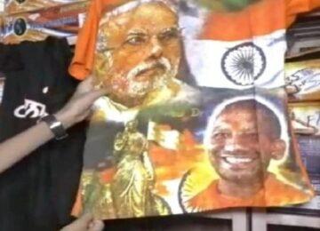 Modi and Yogi picture printed T-shirt craze