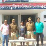 पुलिस ने युवक को गांजा तस्करी कर रहे किया गिरफ्तार