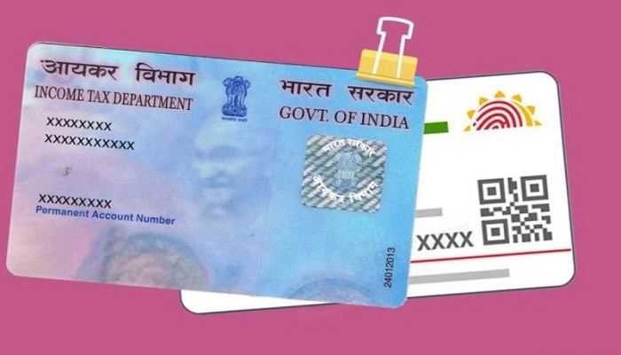 PAN CARD LINKING