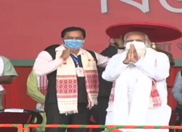 PM Modi in Assam