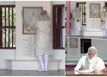 PM started dandi yatra
