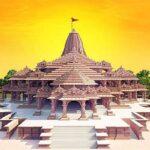 राम जन्मभूमि के लिए ट्रस्ट ने 7,285 वर्ग फुट जमीन खरीदी