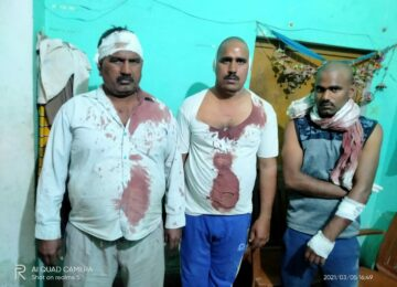 जमीनी विवाद में किसान और उसका परिवार हुआ घायल