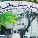 Sunni Waqf Board