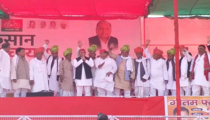Tappal Kisan Maha Panchayat