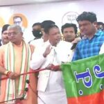 Tmc mla joined bjp