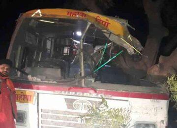 UNNAO BUS ROAD ACCIDENT