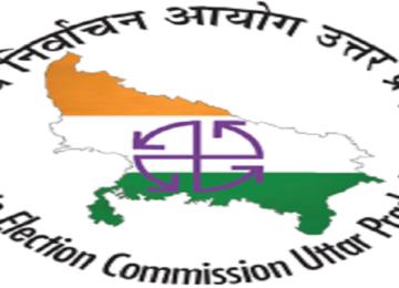 Uttar Pradesh State Election Commission